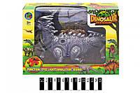 Динозавр 788-2, дракон, свет, звук