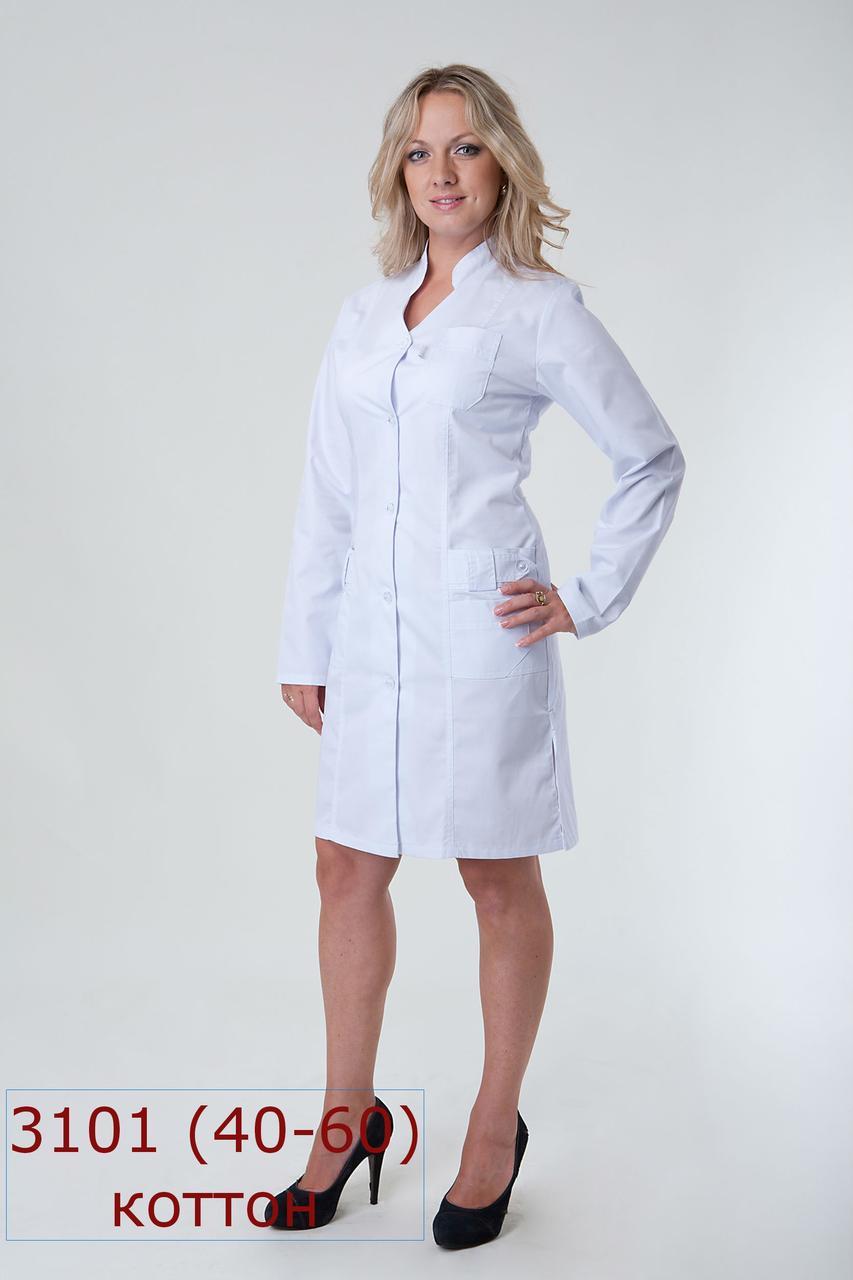 Женский медицинский белый халат 3101, на пуговицах, рукава длинный, коттон, 42-60