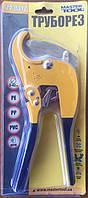 Труборез для пластиковых труб Master Tool 74-0312, 3-42 мм