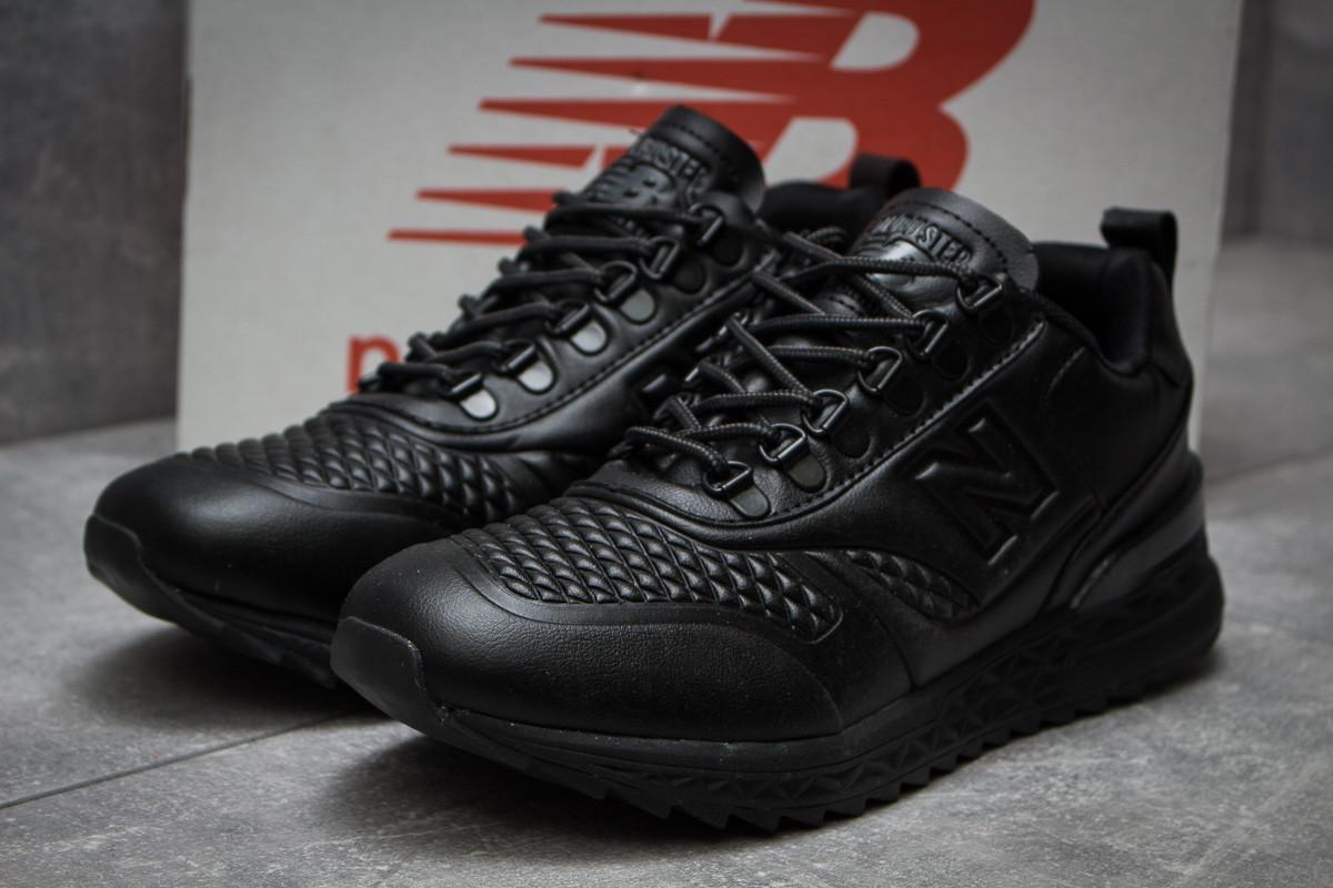 Кроссовки мужские  New Balance Trailbuster, черные (13985),  [  41 42 43 44 45 46  ]