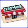 Ларчик UA - магазин трендовых товаров