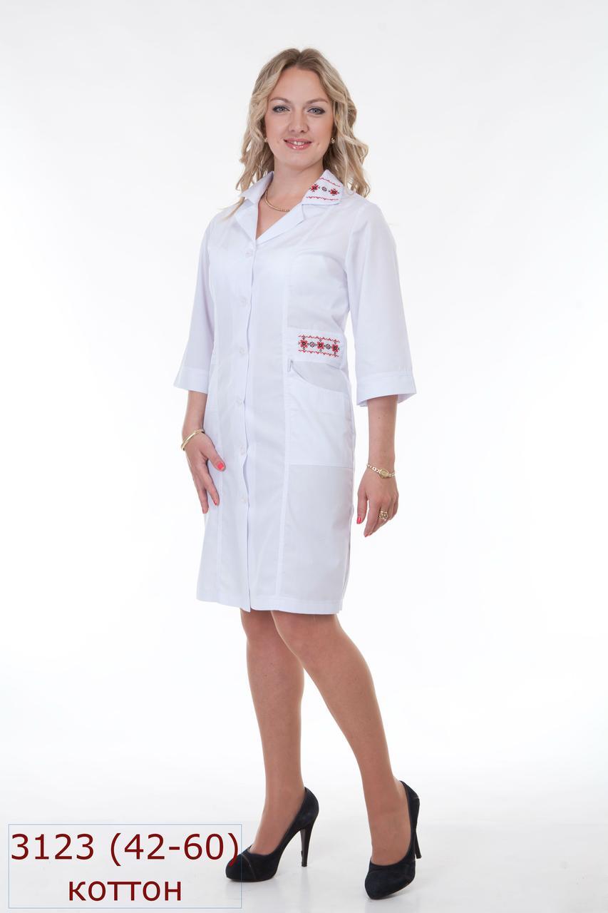 Женский медицинский белый халат с вышивкой 3123, на пуговицах, рукава 3/4, коттон, 42-60