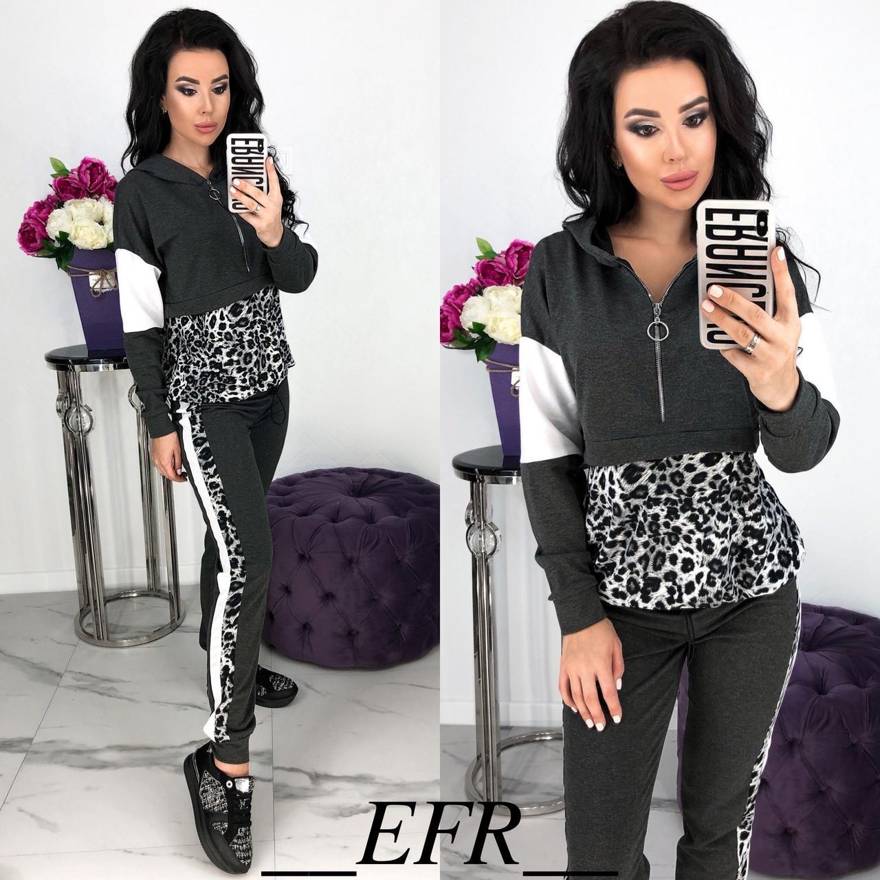 33140cb60f69 Спортивный костюм женский ZARA (4 цвета) - Черный с розовым ЕФ/-377