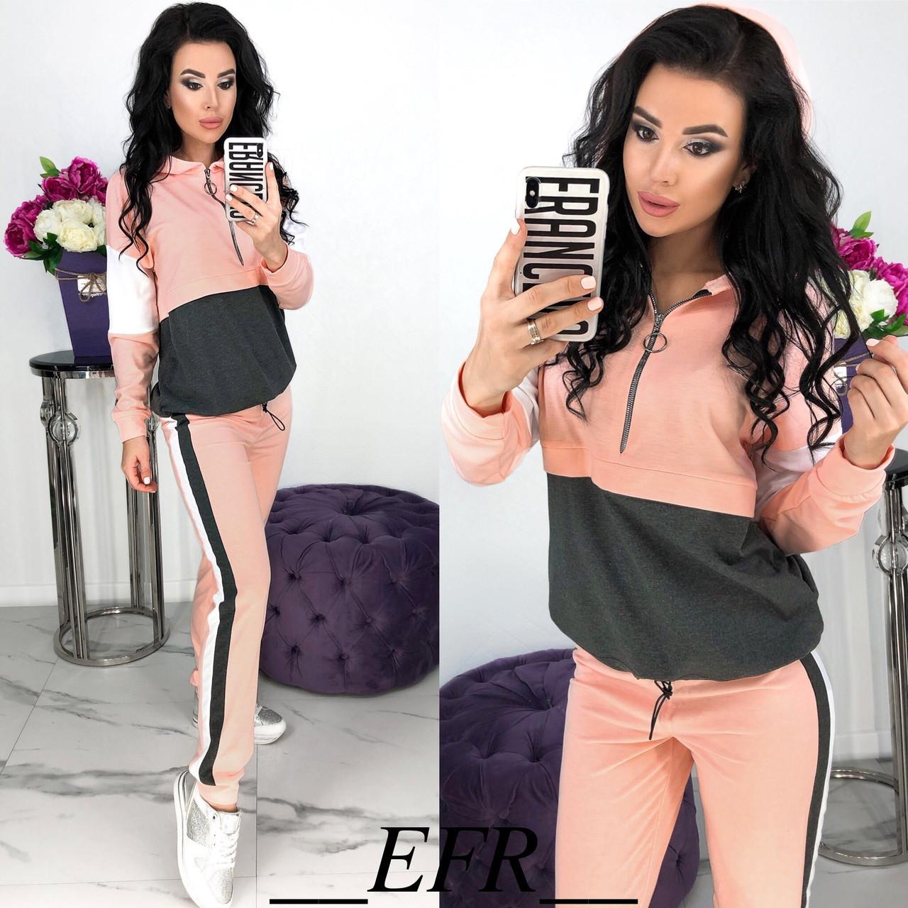 c96a650f7130 Спортивный костюм женский ZARA (4 цвета) - Розовый с серым ЕФ/-377