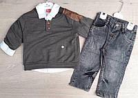 Костюм  для мальчика от 1 до 4 лет, фото 1