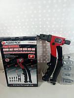 Заклепочник ручной Forsage F-01J0117, резьбовой, L=210 мм, адаптеры м3, м4, м5, м6