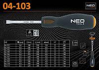 Отвертка шлицевая 5,5 х 205мм., NEO 04-103, фото 1
