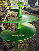 Шнековый ручной бур усиленный 200 мм.