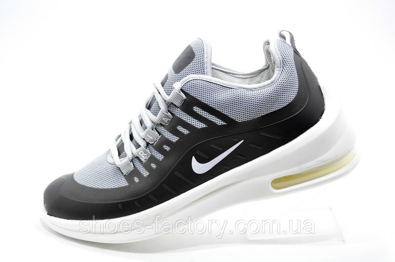 ab777a1a Мужские кроссовки в стиле Nike Air Max Axis 2018, Gray\Olive - Интернет  магазин