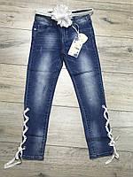 Стрейчевые джинсы для девочек. 8- 16 лет