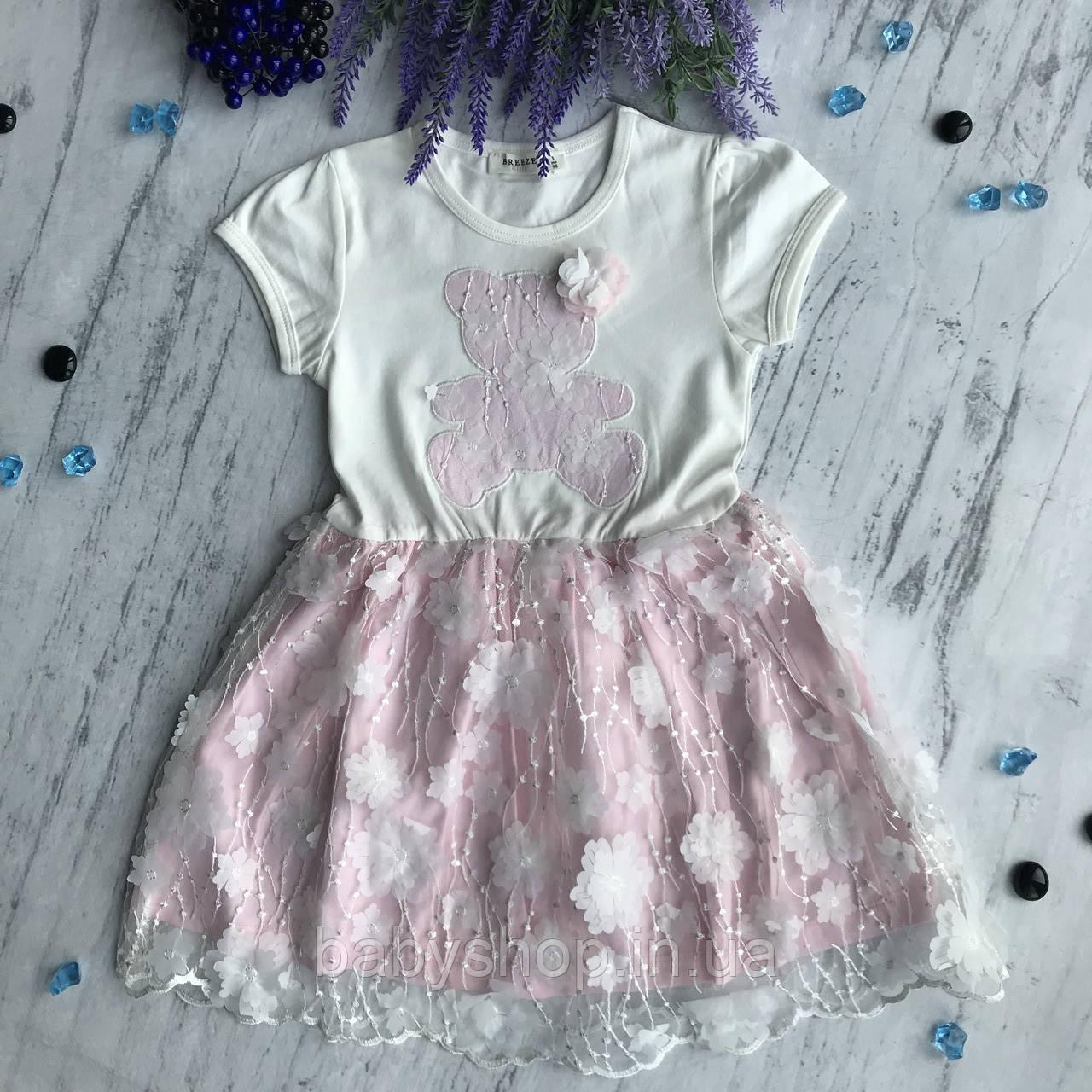 Летнее платье на девочку Breeze 12-1/32. Размеры  98 см, 104 см, 110 см, 116 см, 128 см
