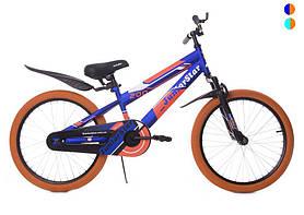 "Велосипед Starter Junior Star 711-20 20"""