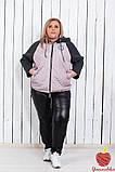 Курточка женская  спортивная большого размера, фото 2