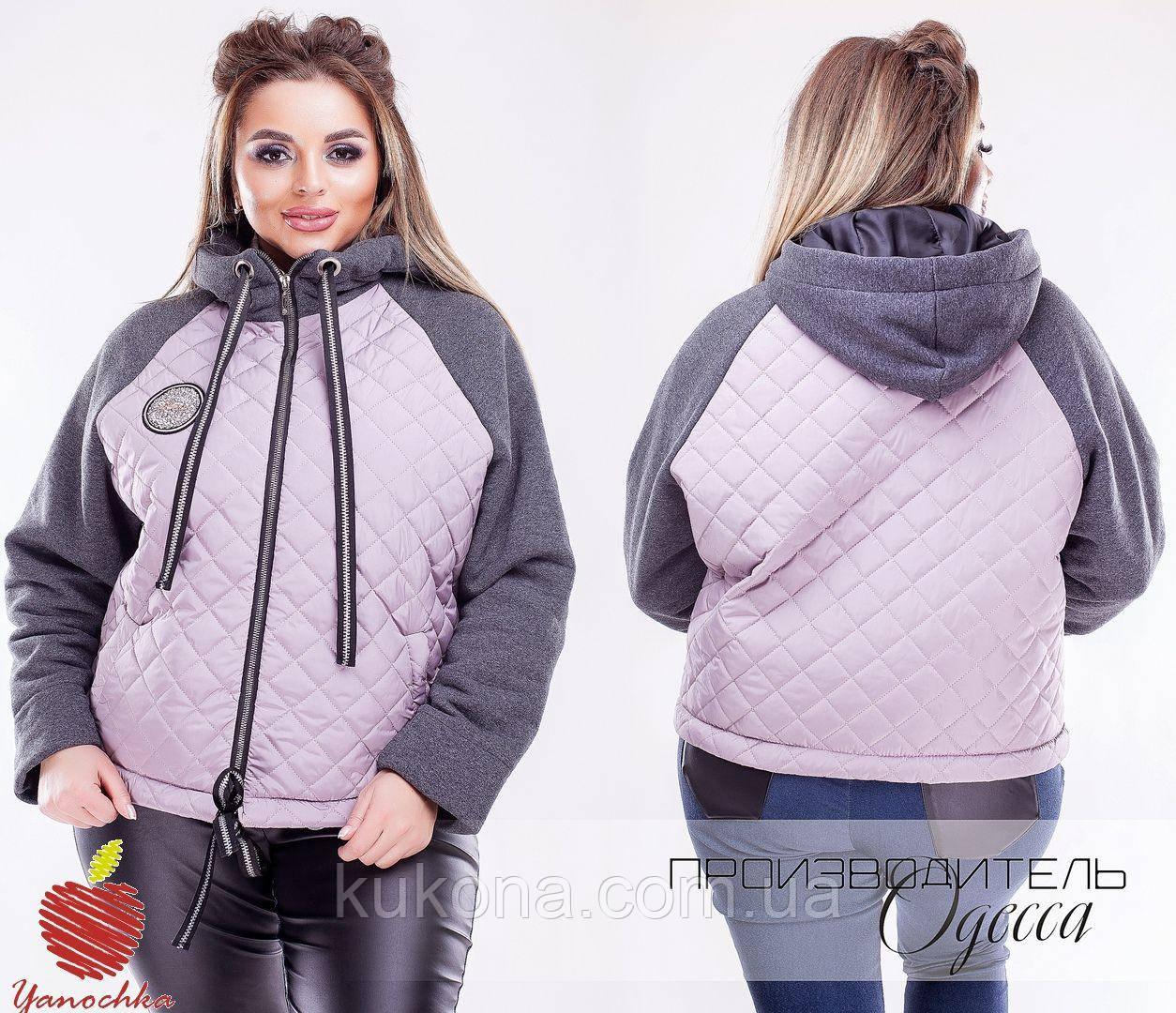 Курточка женская  спортивная большого размера