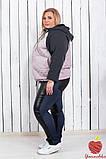 Курточка женская  спортивная большого размера, фото 3