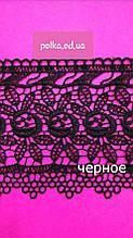 """Кружево """"макраме"""", ширина 11см,цвет черный или бежевый (1уп =20 м)"""