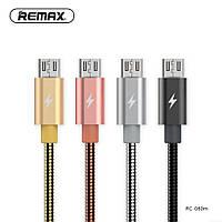 MicroUSB кабель Remax RC-080m Serpent Metal 2.1A 1m