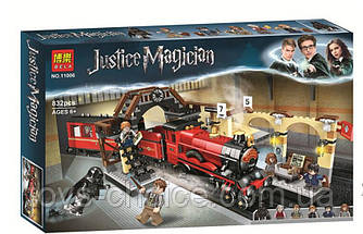 "Конструктор Justice Magician ""Гарри Поттер - Хогвартс-Экспресс"" Ps"