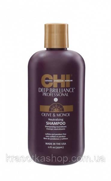 CHI Deep Brilliance Увлажняющий шампунь 355 мл