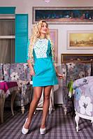 Платье элегантное стильное Гламур (23)
