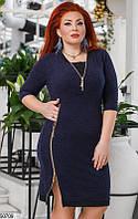 Синее женское платье со змейками, фото 1