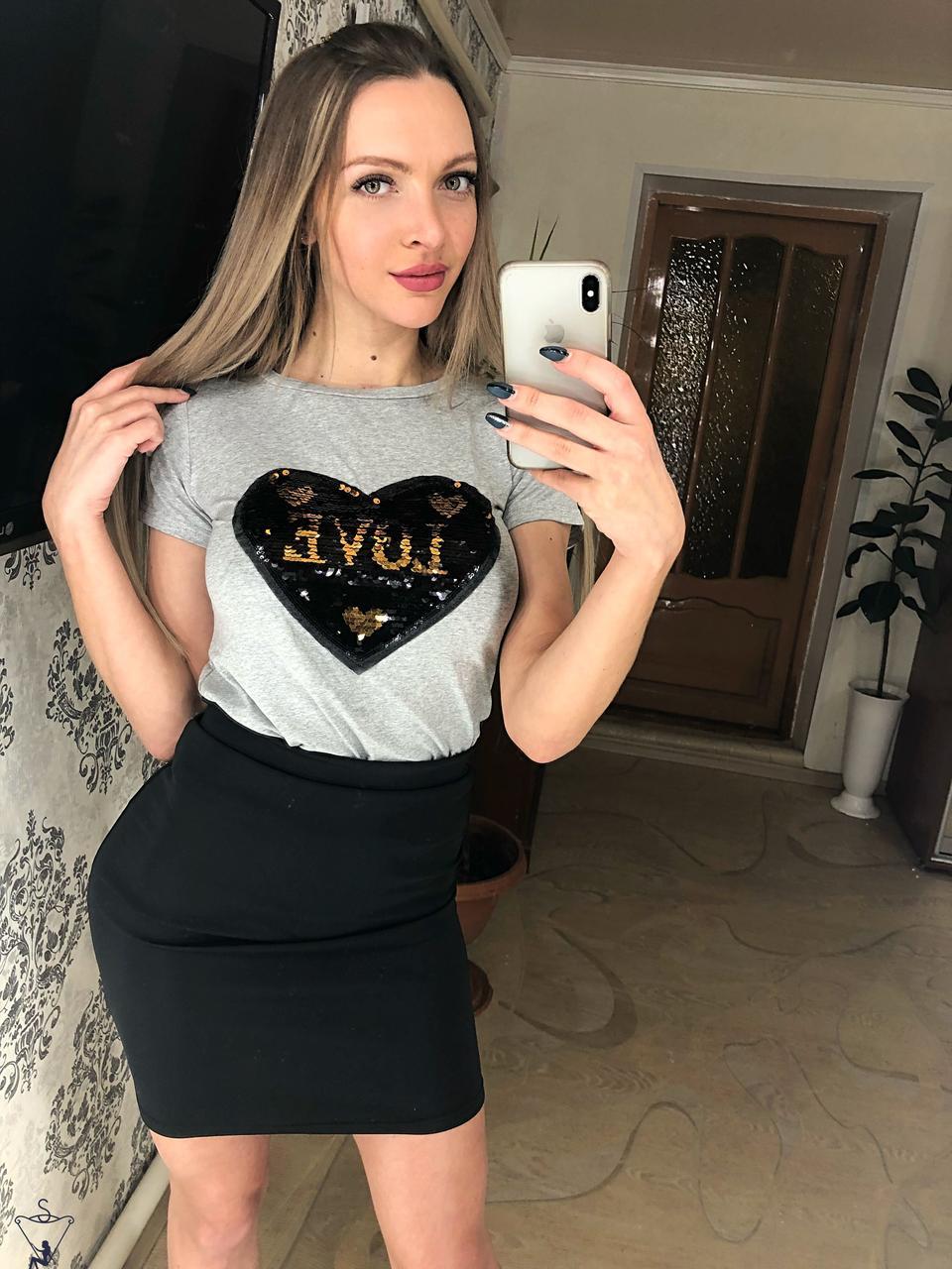 Костюм с юбкой  Love