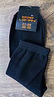 """Мужские стрейчевые демисезонные носки""""LOMANI,Україна"""",черные, фото 1"""