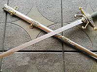 Сувенирное оружие сабля Меч арийский Коловрат, клинок стальной, не заточен + ножны стальные,
