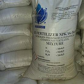 Нитроамофоска (азофоска) 50 кг N16%, P16%, K16%