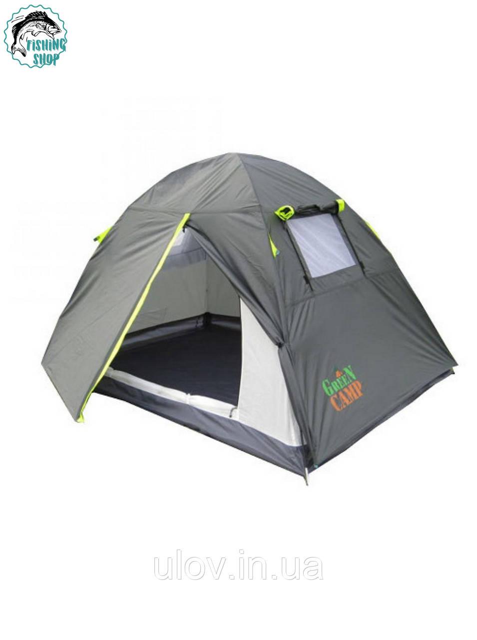 Палатка 2-х местная Green Camp 1001 (серая)