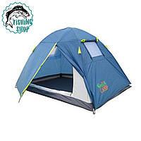 Палатка 2-х местная Green Camp 1001 (синяя)