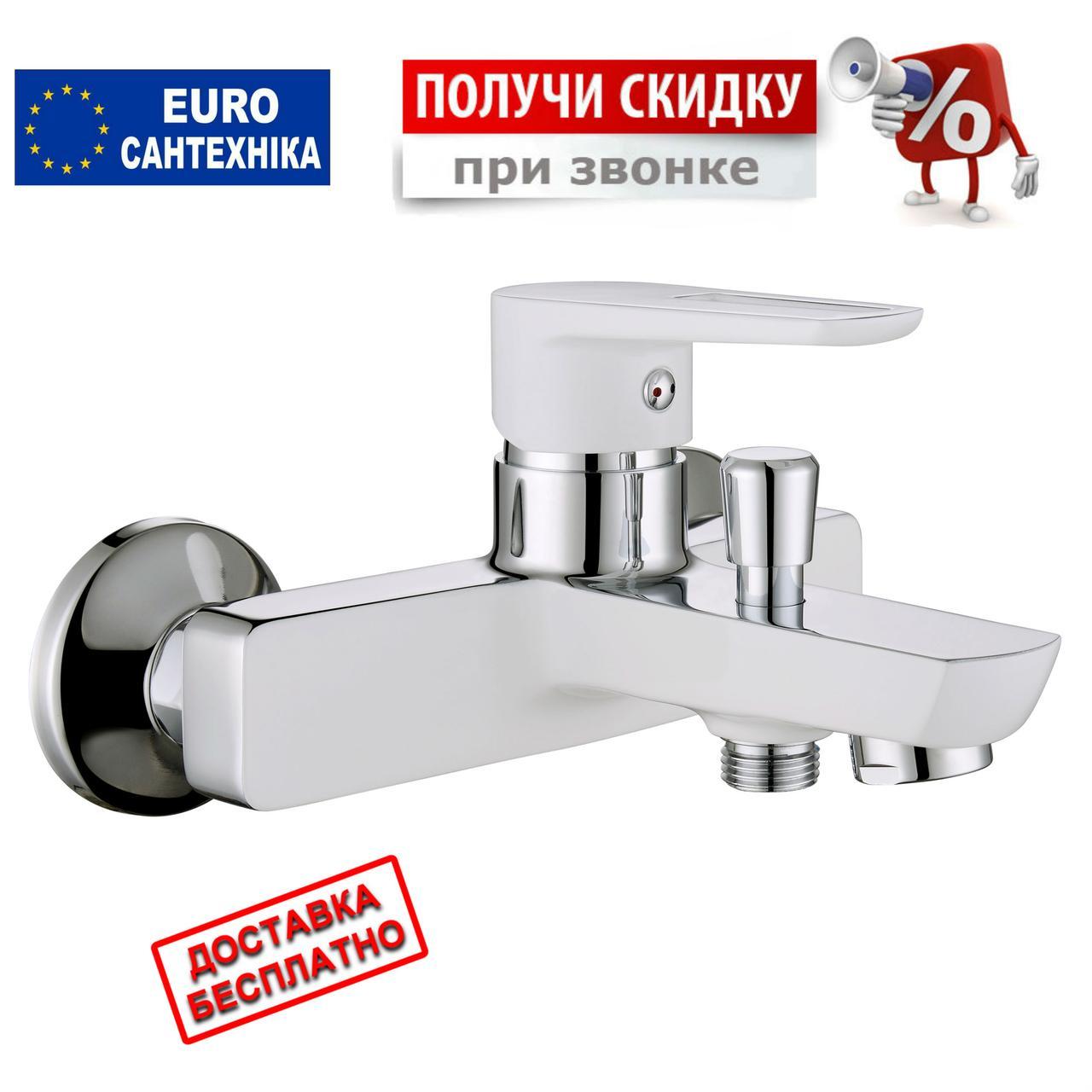 Смеситель для ванны Imprese Breclav  белый