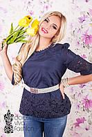 Блуза женская *ГРЕЙС*