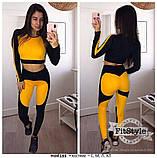 Спортивный костюм: лосины и топ с длинным рукавом, черно-оранжевый , фото 5