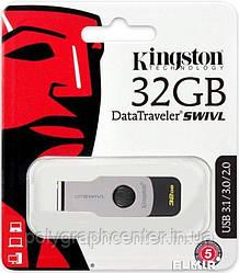 Флеш накопитель Kingston DataTraveler SWIVL 32GB USB 3.0
