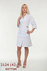 Жіночий медичний білий халат з вишивкою 3124, на гудзиках, рукава 3/4, коттон, 42-56