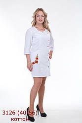 Жіночий медичний білий халат з вишивкою 3126, на гудзиках, рукава 3/4, коттон, 42-56