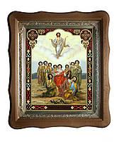 Вознесение Господне праздничная икона