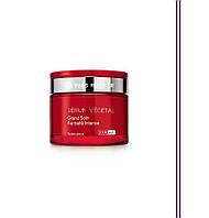 Оригинал! 75мл. Дневной/ночной крем от морщин для упругости кожи серум ив роше serum vegetal yves rocher