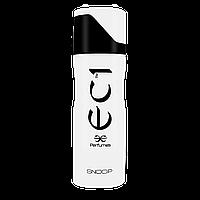 Чоловічий парфумований део-спрей Sora Cosmetics EC1 Snoop 200 мл (4823005)