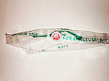 Клапан-плівка для СЛР / CPR mask, фото 3