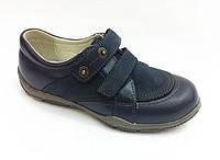 Туфли для мальчика кожаные Каприз. Украина. Львов.27 раз