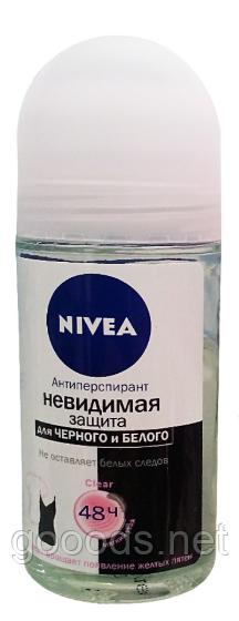 """Дезодорант роликовый Nivea """"Невидимая защита для черного и белого"""" (Clear) 50 мл"""