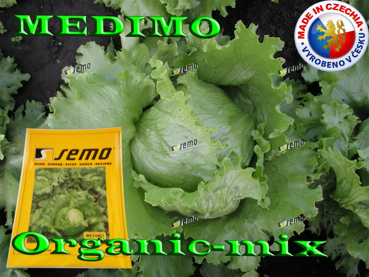 Салат кочанный МЕДИМО / MEDIMO ТМ SEMO (Чехия) проф. пакет 1 грамм
