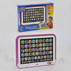 Планшет детский обучающий, подсветка, рус.озвучивание, розовый Play Smart , интерактивная игрушка