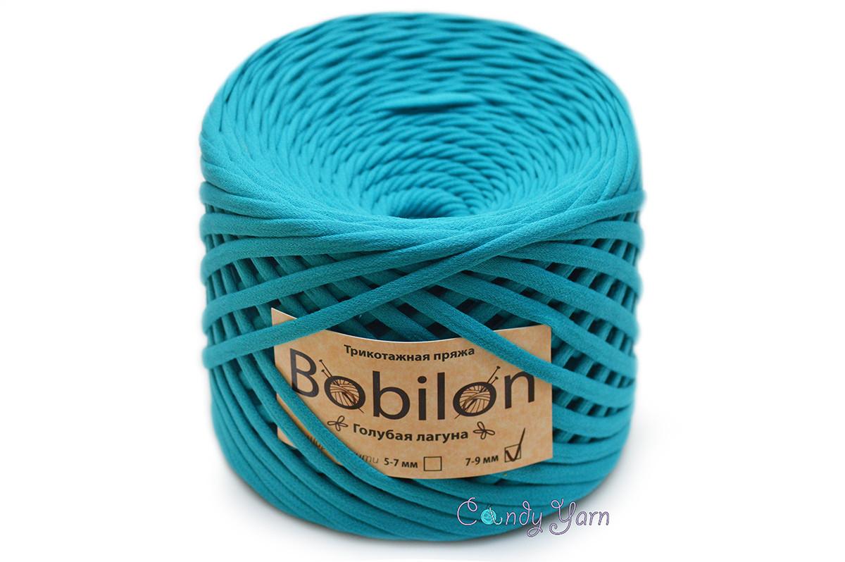 5d9b1fbe93ff Bobilon Medium 7-9mm, Голубая лагуна - Candy Yarn - Первый дискаунтер пряжи  в