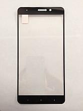 Защитное стекло Xiaomi Mi 5s Plus Black