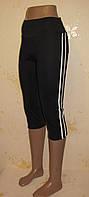 Модні короткі спортивні з лампасами і кишенями, розмір 42, 44, 46, 52, фото 1