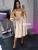 Женское платье миди с кружевом , фото 1