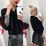 Женская свободная штапельная  блуза на пуговицах 42,44,46р (3 расцветки, фото 2
